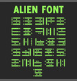 alien font set bright green letters for the vector image vector image
