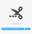 coupon icon simple car sign vector image vector image