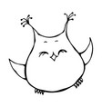 cute funny happy cheerful owl bird isolated on a vector image vector image