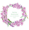 floral blossom round card frame spring summer vector image