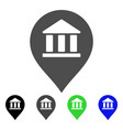 library map marker flat icon vector image vector image