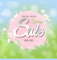 sale banner with bokeh background vector image vector image