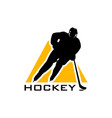 silhouette of hokey sporty man great things never vector image