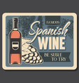 spanish wine winery shop and vineyard grape vector image