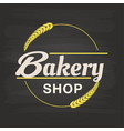bakery shop malt circle frame background im vector image