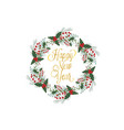 christmas wreath hand drawn for greeting cards vector image