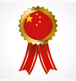Badge or medal of people republic of china