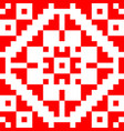 ethnic traditional ornament embroidery on fabric vector image