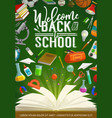 invitation back to school educational stationery vector image vector image