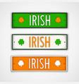 irish lettering design vector image vector image