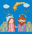 joseph and mary with clouds stars and bushes vector image vector image