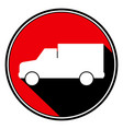 red round with black shadow - white lorry car icon vector image