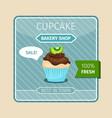 cute card brown cupcake with kiwi vector image