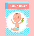 bashower poster infant sitting with teddy bear vector image vector image