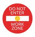 do not enter sign vector image