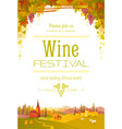 wine festival poster for wine party invitation vector image