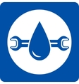 blue plumbing service icon vector image vector image