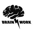 brain work logo simple style vector image vector image