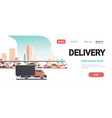 delivery van city shipping transportation service vector image vector image