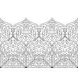 floral ornamental border vector image