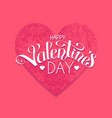 happy valentine s day cute card template with vector image