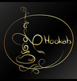 hookah with smoke pattern vector image vector image
