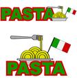 Pasta icon vector image vector image