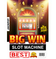 realistic casino light gambling poster vector image