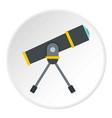 telescope icon circle vector image vector image
