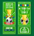 tickets of football soccer team vector image vector image