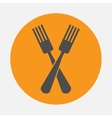 forks icon vector image