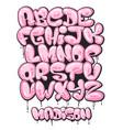 graffiti bubble shaped alphabet set vector image vector image