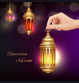 ramadan kareem background hand holding islamic vector image vector image
