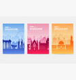 travel information cards landscape template of vector image vector image