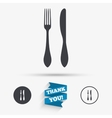 Eat sign icon Cutlery symbol Knife and fork vector image vector image