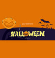 halloween header vector image
