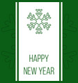 happy new year green greeting card with snowflakes vector image