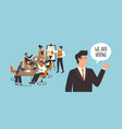 we are hiring design diverse office worker people vector image vector image
