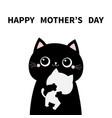 cat holding hugging little bakitten happy vector image