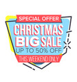 christmas sale sticker up to 50 percent vector image vector image