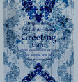 greeting card baroque ornamented background vector image vector image