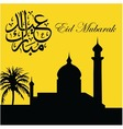 Happy Eid Mubarak Greeting Card vector image