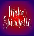 maha shivaratri greeting card vector image