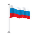 russia flag isolated wave flag russia country vector image vector image
