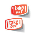 takeout labels vector image vector image