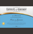 certificate or diploma retro vintage template 4 vector image vector image
