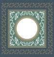 elegant vintage frame vector image vector image