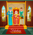 fabulous kingdom cartoon vector image vector image