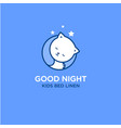 good night logo bed linen and stuff for sleep vector image