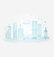 miami city skyline vector image vector image